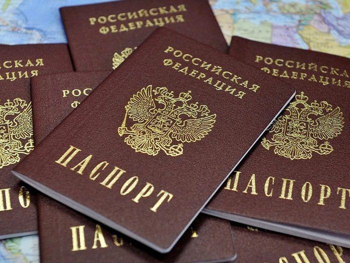 PasportRF.jpg