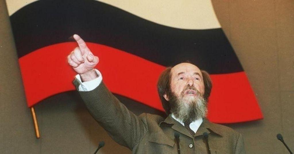 Solzhenicin_3.jpg