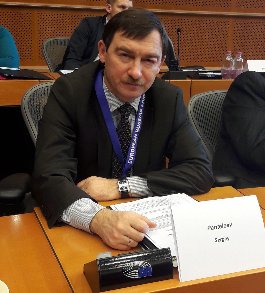 Сергей Пантелеев на XI Европейском Русском форуме