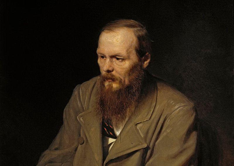 Ф.М. Достоевский