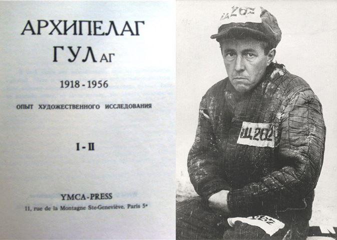 Solzhenicin_4.jpg