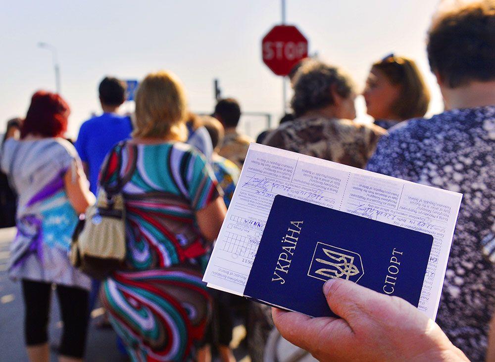Pasport_UA.jpg